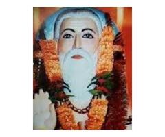 vashikaran Mantra For Get Lost Love Back By vashikaran Guruji +919024304187